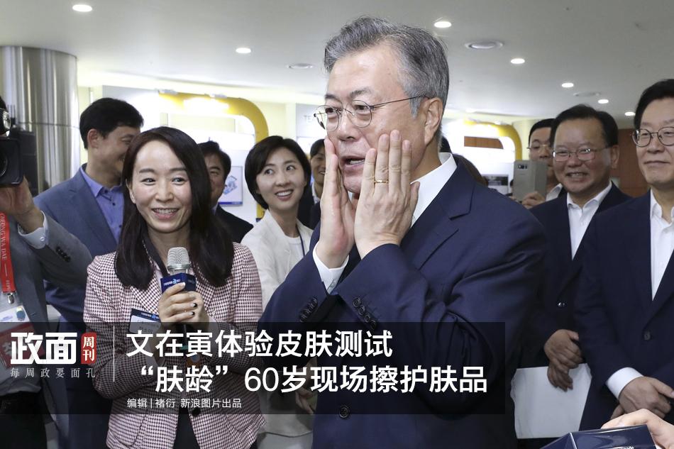 【银河威尼斯网站】李登辉又发媚日症 想拿全台百姓健康为安倍换面子