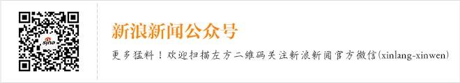 最新大奖娱乐官网下载新闻