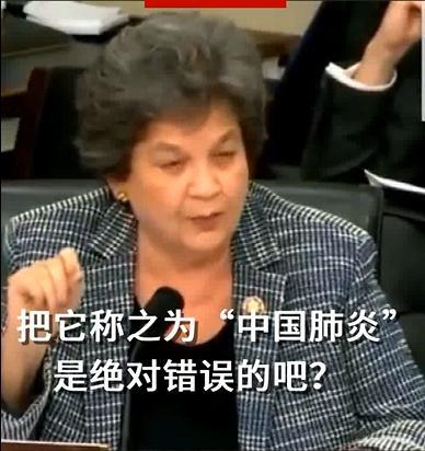 """美疾控中心主任公开回应:说""""中国病毒""""是错误的图片"""