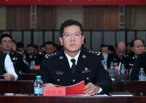 时时彩手机app:正部级挂帅的公安局_将迎常务副局长