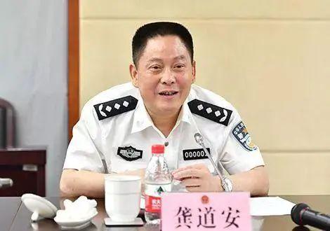 造成严重政治危害!上海原副市长被公诉图片