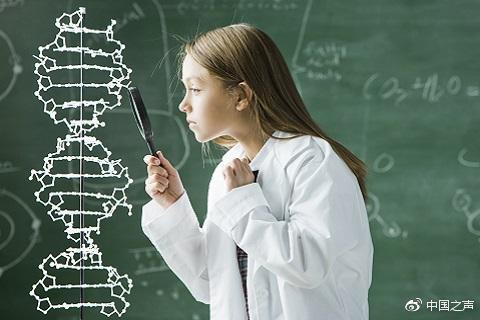 基因检测=高科技算命? 专家:天赋分析目前达不到