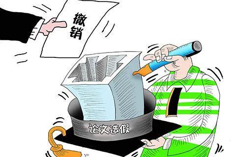 丑国际学术发表又被天富批量撤稿这次,天富图片
