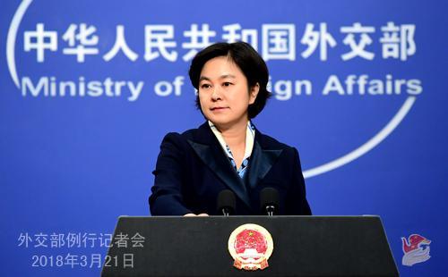 北京赛车pk10直播室:外交部就美国官员欲赴台、中美经贸关系等答问