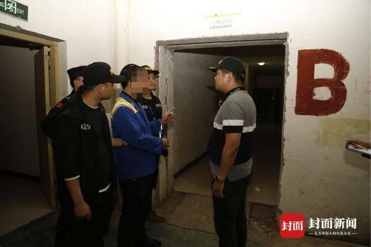 嫌疑人被抓获。