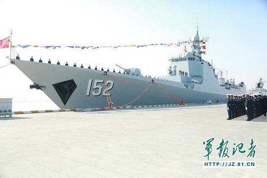 资料图:052C济南舰。(来源:解放军报)