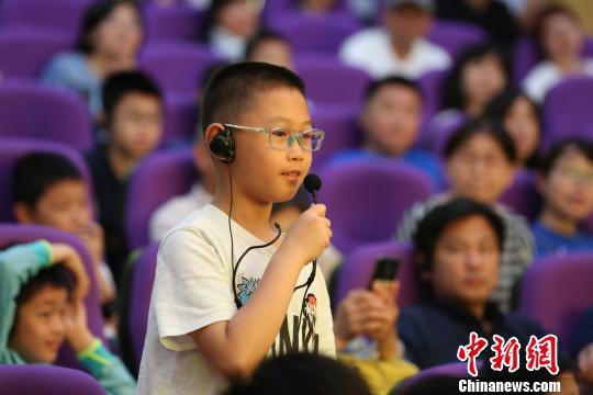 现场小观众 上海科技馆 供图