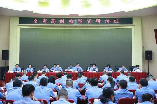 四川高级检察官研讨班:迟来的正义不是真正的正义|冤假错案