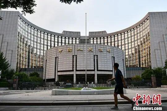 资料图:市民从中国人民银行前经由。中新社记者 张兴龙 摄