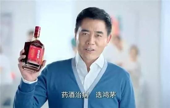 陈宝国代言鸿茅药酒广告截图