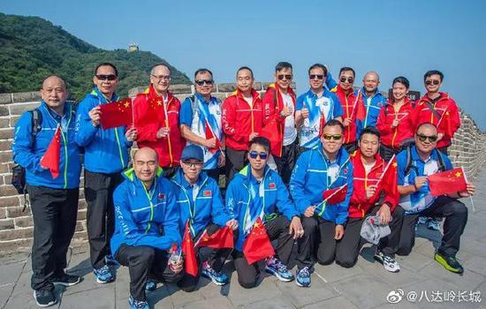 9月30日,香港及澳门警方代表团到八达岭长城参观游览。来源:八达岭长城官方微博