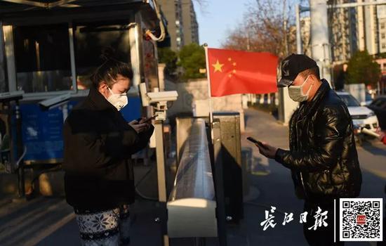 3天大排查期限已至,武汉15个区交卷!图片