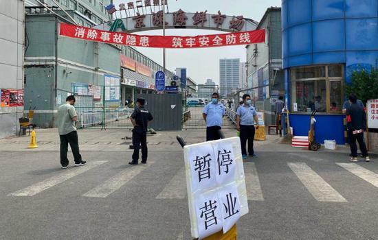 北京京深海鲜市场暂停营业 大批商户撤离(图)图片