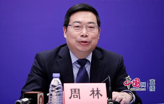 把医疗资源当谋取私利工具,重庆市卫健委原副主任周林被双开图片