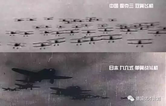 他撞毁日军飞机 其妹写给日本人妻子的信震惊世