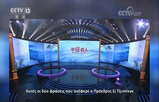 """凤凰彩票平台线路-""""进门儿你有戏""""潍坊市第二届全民才艺秀开赛"""