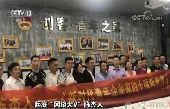 秦皇娱乐注册地址|西藏新增1500多条藏文新词术语