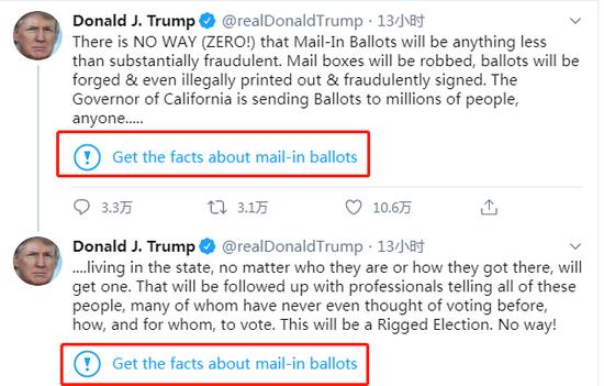 """特朗普推文被打上""""事实核查""""标签"""
