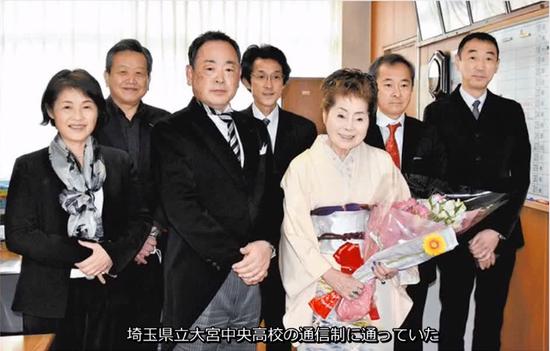 日本84岁女高中生毕业 4名年过半百子女到场祝贺