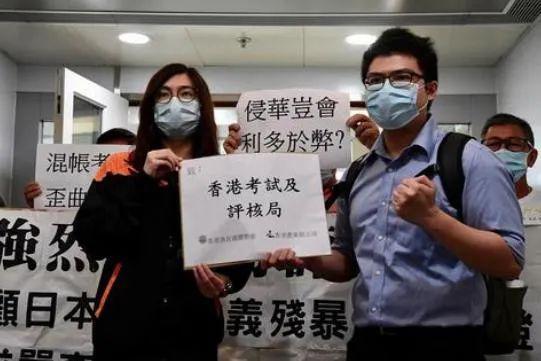 资料图:香港团体谴责考评局严重偏颇。(图源:香港中通社)