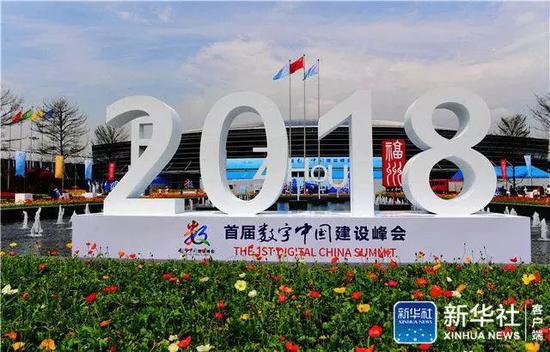 首届数字中国建设峰会主会场――福州海峡国际会展中心及广场花坛(4月21日摄)。新华社记者 魏培全摄