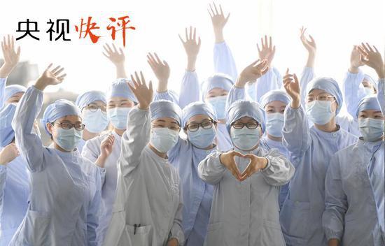 「摩天注册」中国抗疫摩天注册答卷彰显制度优图片