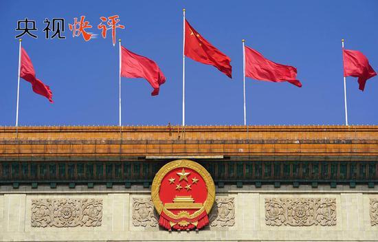 央视:香港绝不能成为国家安全的风险口图片
