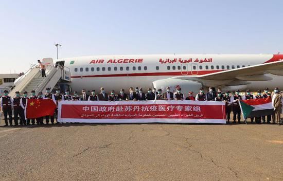 中国政府抗疫医疗专家组抵达苏丹图片