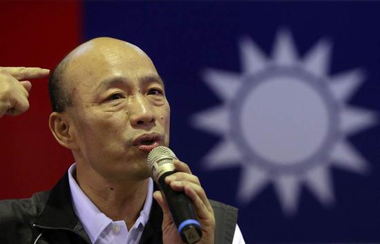 韩国瑜(图源:中时电子报)