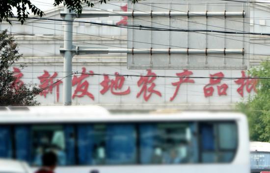 警惕!又有1省出现北京关联病例,疫情已经扩散到京外四省图片