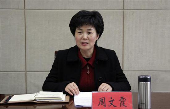 [蓝冠]长周文霞已任民营企业蓝冠副董事长图片