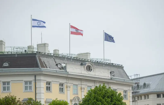 奥地利政府升以色列国旗表示力挺 伊朗外长取消访奥