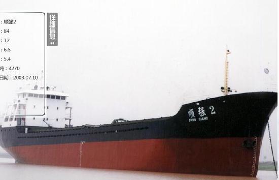 货轮在上海沉没3人获救10人失踪:已投用15年(图)