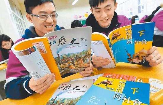 """台湾教改20年效果如何?""""当局不负责学生不快乐"""""""