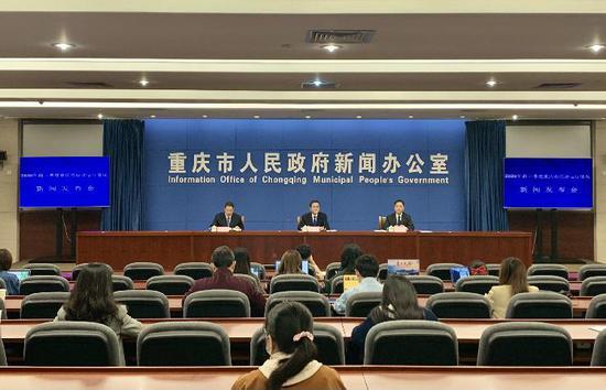 今年前三季度,重庆GDP同比增长2.6%图片