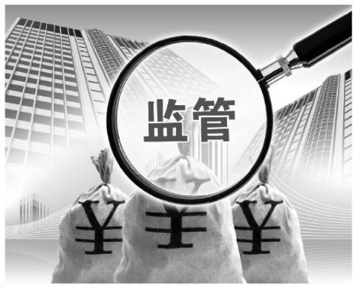 业内专家热议组建中国银行保险监督管理委员会