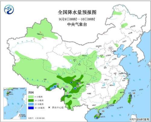 受冷空气影响 7日8日江南南部华南等地有较强降水