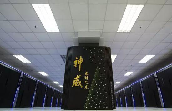 ▲神威·太湖之光