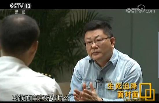 刘传健:在第一声爆炸之前整个前期没有任何异样。