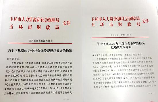 """浙江各地稳企业防风险 民营企业发展按下""""加速键""""图片"""