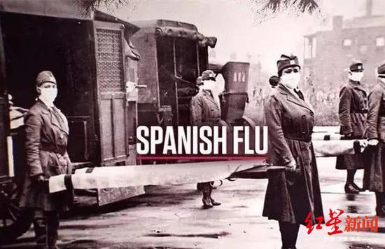 ▲西班牙型流行性伤风是人类汗青上致命的流行症,在1918~1919年曾经造玉成世界约5亿人熏染,2千5百万到4万万人殒命(其时世界生齿约17亿人);其环球均匀致死率约为2.5%-5%,和一样平常流感比起来更致命,熏染率到达5%。