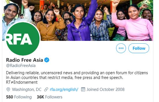"""(这些美国当局的官方""""外宣""""机构,乃至为美国当局从事推翻别国政权政治宣传的账号,都没有被推特打上""""美国当局官方媒体""""的标签)"""