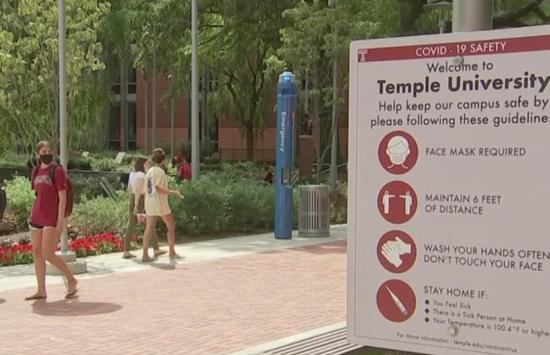 美国一大学一周新增病例翻倍 校方宣布暂停面授课程
