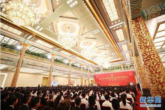 中华人民共和国国家勋章和国家荣誉称号颁授仪式现场。新华网 陈杰 摄