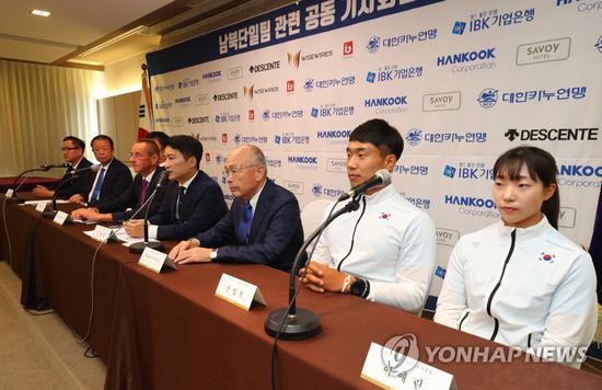 19日,韩国皮划艇联合会召开发布会