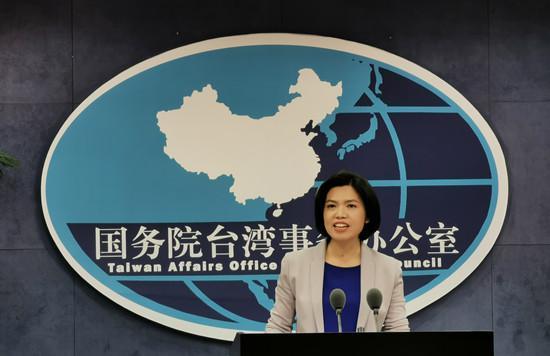 """美国拉拢台湾进入所谓""""亚太战略""""?国台办回应图片"""