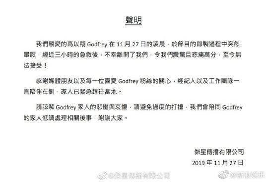 「dt老虎机娱乐平台」30天后,青海将切换到天堂模式!美得一塌糊涂,再忙也去一趟