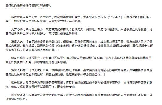 喜达网投平台·上半年港股保荐江湖:内资券商话语权增强