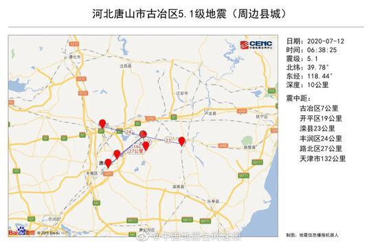 「赢咖3平台」晨唐山地震画面曝光瓷赢咖3平台砖掉落图片