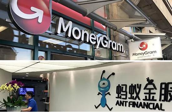 蚂蚁金服收购Money Gram被美叫停